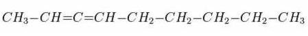 Química Cadeias Carbônicas