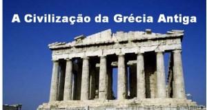 grécia antiga destacada