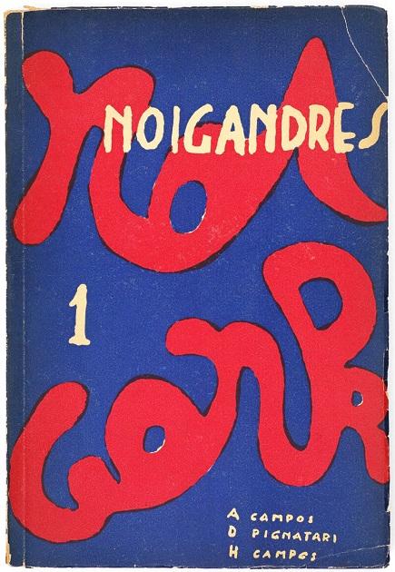 Noigandres
