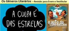 Gêneros Literários – Revise com esta aula de Literatura Enem